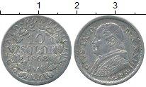 Изображение Монеты Ватикан 10 сольди 1868 Серебро XF