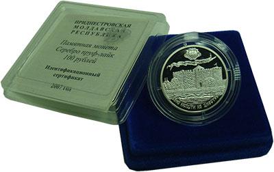 Изображение Подарочные монеты Приднестровье 100 рублей 2007 Серебро Proof Древние крепости на