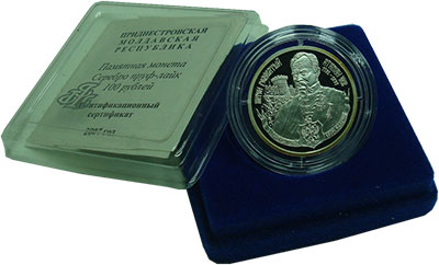 Изображение Подарочные монеты Приднестровье 100 рублей 2007 Серебро Proof Антон  Головатый.<b