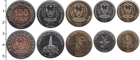 Изображение Наборы монет Руанда Руанда 2007-2011 0  UNC- В наборе 5 монет ном