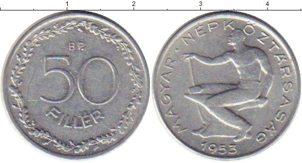 Картинка Монеты Венгрия 50 филлеров Алюминий 1953