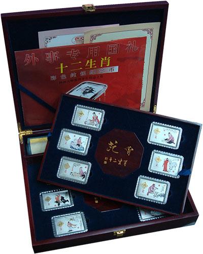 Изображение Подарочные монеты Гонконг Восточный Календарь 2008 Серебро UNC- Подарочный набор из