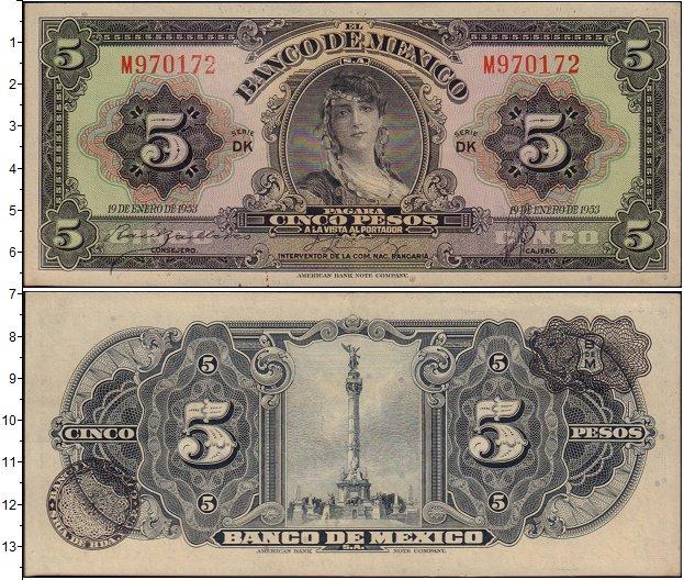 Картинка Банкноты Мексика 5 песо  1953