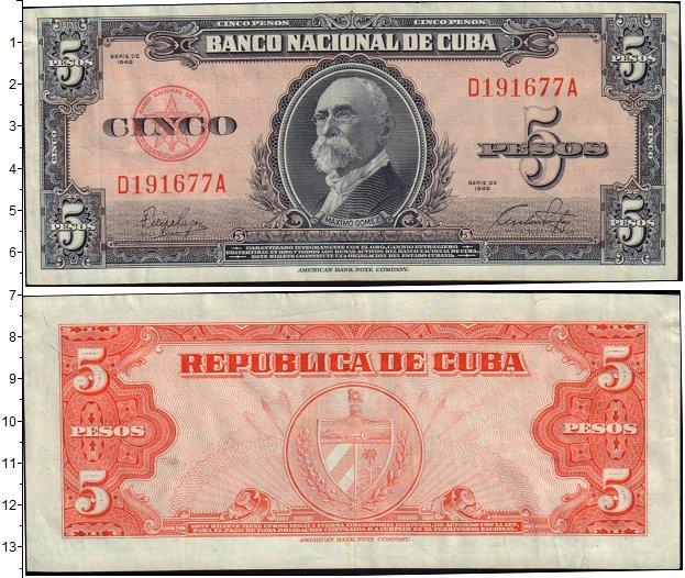 Картинка Банкноты Куба 5 песо  1949