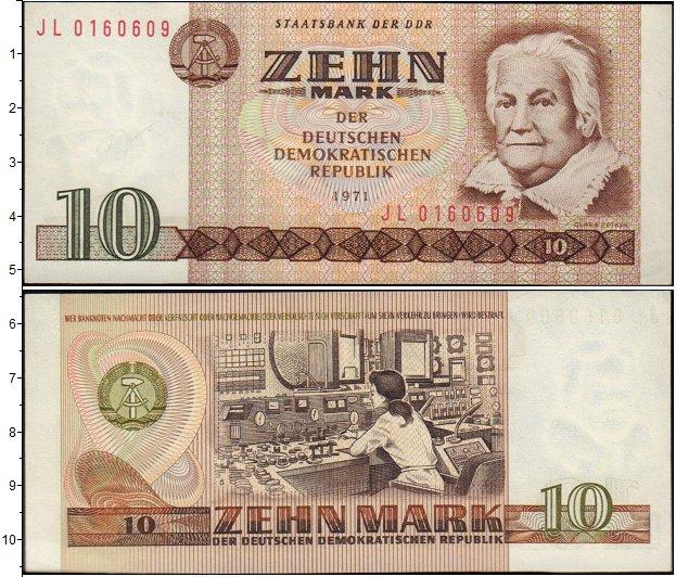 Картинка Банкноты ГДР 10 марок  1971