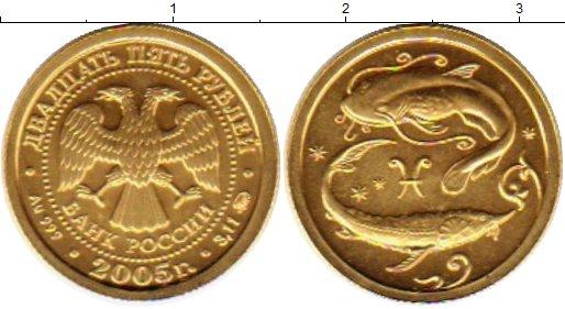 Картинка Монеты Россия 25 рублей Золото 2005