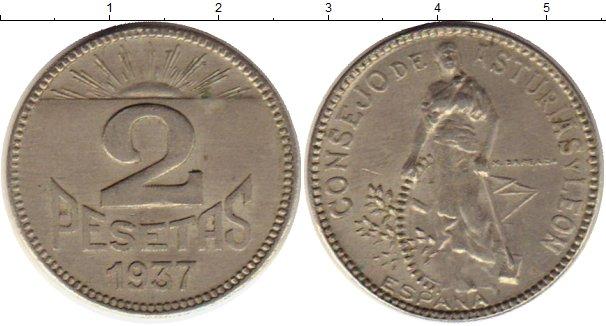 Картинка Монеты Испания 2 песеты Медно-никель 1937