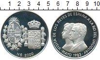 Изображение Подарочные монеты Уругвай 2.000 песо 1983 Серебро UNC Королевский визит.<