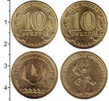 Изображение Наборы монет Россия 10 рублей 2018 Латунь UNC Набор из двух монет