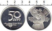 Изображение Монеты Израиль 50 лир 1979 Серебро UNC-