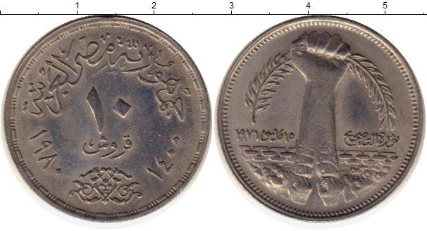 Картинка Монеты Египет 10 пиастр Медно-никель 1980