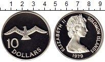 Изображение Монеты Соломоновы острова 10 долларов 1979 Серебро Proof-