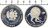 Изображение Монеты Перу 5000 соль 1982 Серебро Proof-