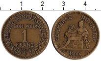 Изображение Монеты Франция 1 франк 1924 Латунь XF