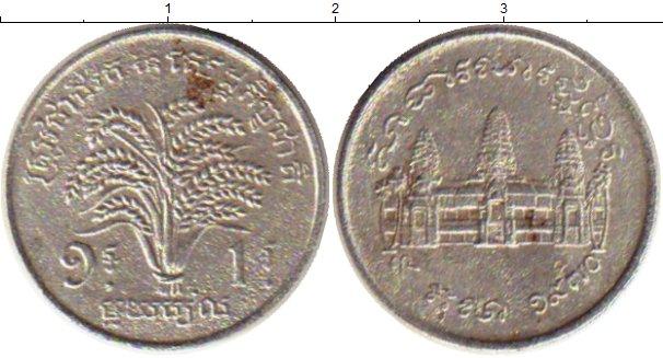 Картинка Монеты Камбоджа 1 риель Медно-никель 1970