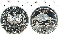 Изображение Монеты Польша 200000 злотых 1994 Серебро Proof-
