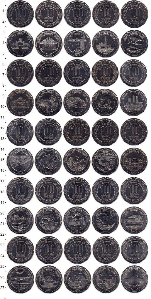 Изображение Наборы монет Шри-Ланка Административные районы Шри-Ланки 2013 Медно-никель UNC В наборе 25 монет но