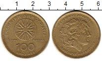 Изображение Монеты Греция 100 драхм 1994 Латунь XF
