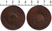 Изображение Монеты Бразилия 40 рейс 1835 Медь XF