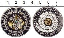 Изображение Монеты Беларусь 20 рублей 2012 Серебро Proof
