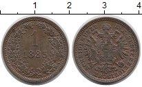 Изображение Монеты Австрия 1 крейцер 1885 Медь XF+