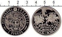Изображение Монеты Беларусь 1 рубль 2017 Медно-никель UNC