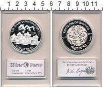 Изображение Монеты Бутан 50 нгултрум 2016 Серебро Proof