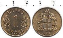 Изображение Монеты Исландия 1 крона 1974 Латунь XF+