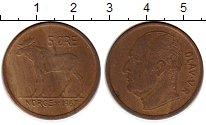 Изображение Монеты Норвегия 5 эре 1967 Бронза XF