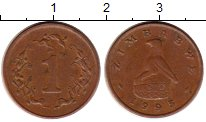 Изображение Монеты Зимбабве 1 цент 1995 Бронза XF