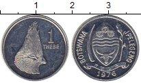 Изображение Монеты Ботсвана 1 тебе 1976 Медно-никель XF
