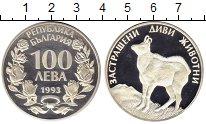Изображение Монеты Болгария 100 лев 1993 Серебро Proof-