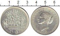 Изображение Монеты Гаити 50 гурдес 1981 Серебро XF