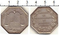 Франция Медаль Серебро XF фото