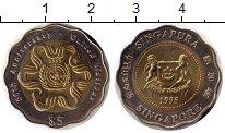 Изображение Монеты Сингапур 5 долларов 1995 Биметалл UNC