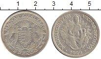 Изображение Монеты Венгрия 2 пенго 1929 Серебро XF