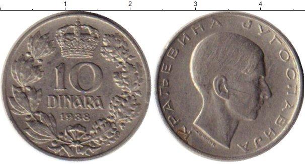Картинка Монеты Югославия 10 динар Медно-никель 1938