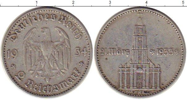 Картинка Монеты Третий Рейх 2 марки Серебро 1934