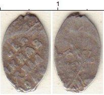 Изображение Монеты Россия 1613 – 1645 Михаил Федорович 1 копейка 0 Серебро VF