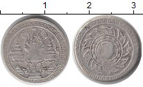 Изображение Монеты Таиланд 1/8 бата 1860 Серебро VF
