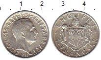 Изображение Монеты Албания 1 франгар 1935 Серебро XF