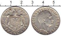 Изображение Монеты Албания 2 франг ари 1935 Серебро XF-