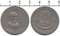 Изображение Монеты Филиппины 1 песо 1977 Медно-никель XF