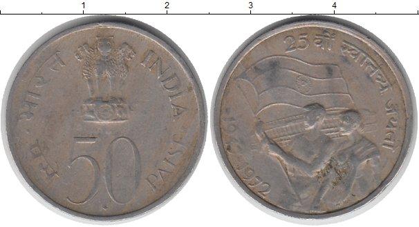 Картинка Монеты Индия 50 пайс Медно-никель 1972