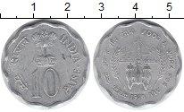Изображение Монеты Индия 10 пайс 1976 Алюминий XF