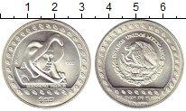 Изображение Монеты Мексика 50 песо 1992 Серебро UNC