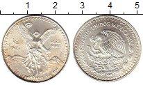 Изображение Монеты Мексика 1/4 унции 1992 Серебро UNC-