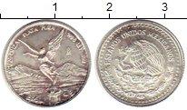 Изображение Монеты Мексика 1/20 унции 1998 Серебро UNC-