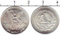 Изображение Монеты Мексика 1/10 унции 1992 Серебро UNC-