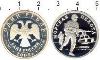 Изображение Монеты Россия 1 рубль 2005 Серебро Proof